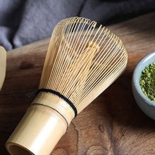 Bamboo Tool Accessory Ceremony Japanese Tea Matcha Whisk Brush