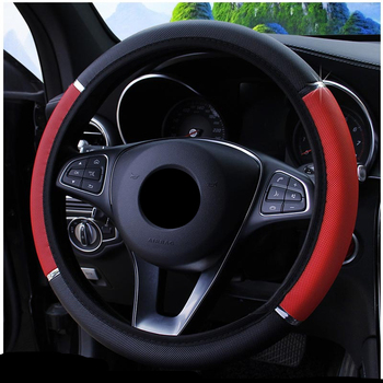 38CM Car Steering Wheel Cover Auto Braid On The Case Universal Accessories