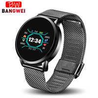 2020 nuevo reloj inteligente salud hombres mujeres pulsómetro presión arterial pulsera podómetro Ftness reloj deportes modo reloj + caja