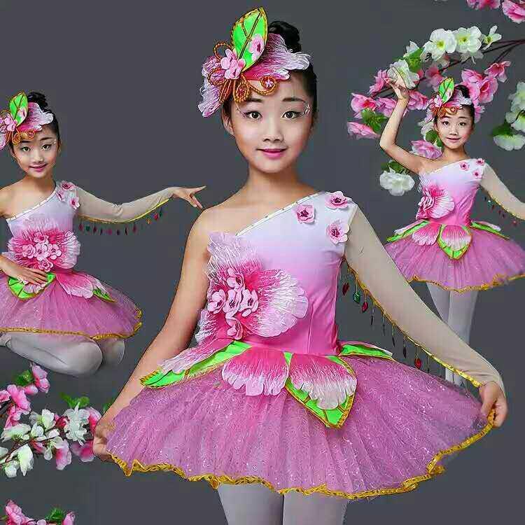 Pink Childrens Fancy Dress Modern Salsa Sequins Dancing Dress Of Girl Kids Dance Dress For Girls Competition Dance Costume Wear