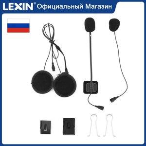 Marca lexin motocicleta fone de ouvido intercom & metal clipe acessórios para LX-B4FM bluetooth capacete fone de ouvido fone de ouvido plugue