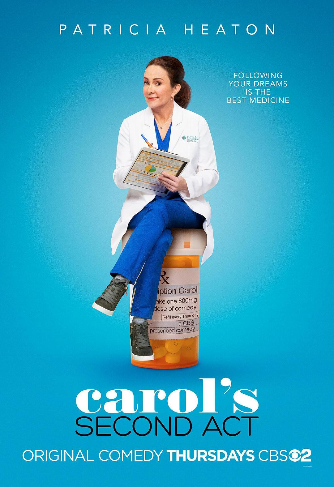 人生第二春 Carol's Second Act