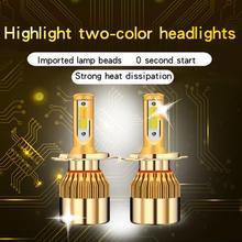 1 Pair H1 H4 9006 Headlights Two-color Car LED Headlights Yellow White Dual-light Car Modified Led Car Headlights LED Headlight