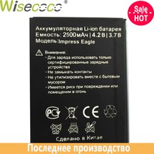 WISECOCO In Stock 2019 High Quality New 2500mAh Battery For Vertex Impress Eagle Mobile Phone With Tracking Number