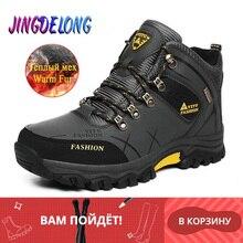 Брендовые мужские ботинки; Зимняя мужская обувь; Плюшевые теплые мужские зимние ботинки; Водонепроницаемые кожаные кроссовки; Уличные мужские ботинки; Zapatos De Hombre