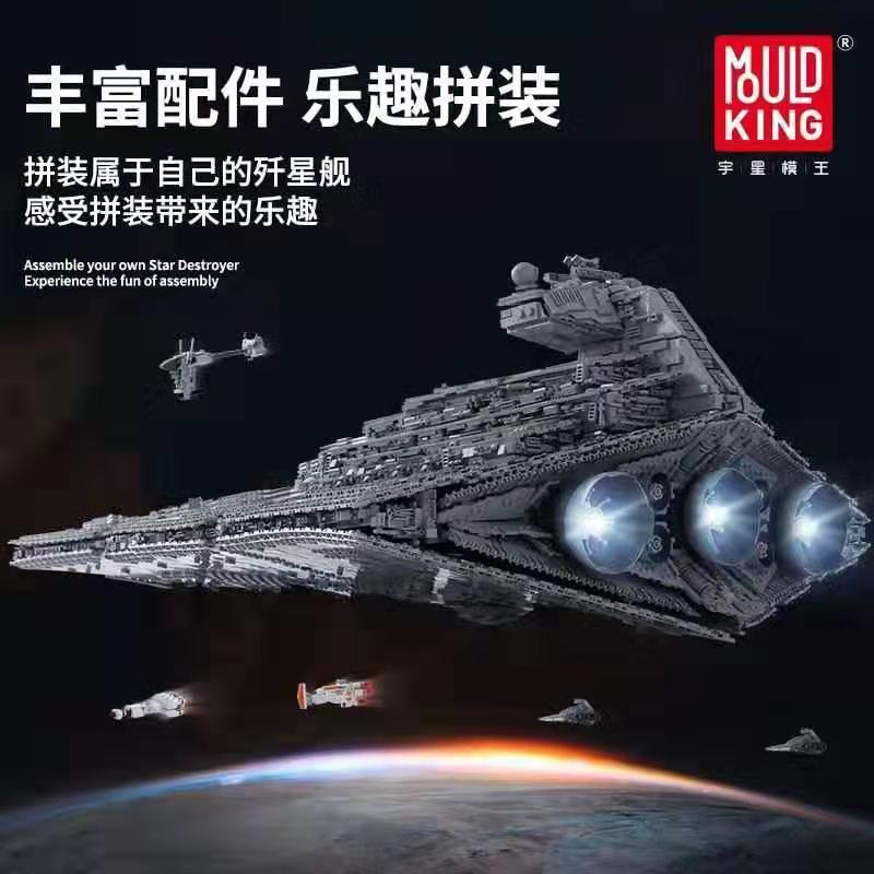Image 3 - 05027 Star Toys Wars Bricks Imperial Destroyer MOC 23556 Model Kit Compatible with lepined Starwars 75252 Building Blocks GiftsBlocks   -