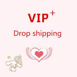 VIP Прямая доставка ссылка DIY