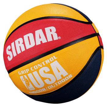 SIRDAR Rubber Basketball ball Size 5 students Basketball for children Outdoor Sport Training Engraved Basketball Amateur Players image
