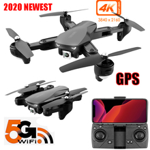 FEMA M20 Professional Drones GPS with 4K Camera HD Smart Follow Remote Control 5G Wifi Fpv Foldable RC Quadcopter Drone Toy fayee smart egg wifi fpv rc quacopter black