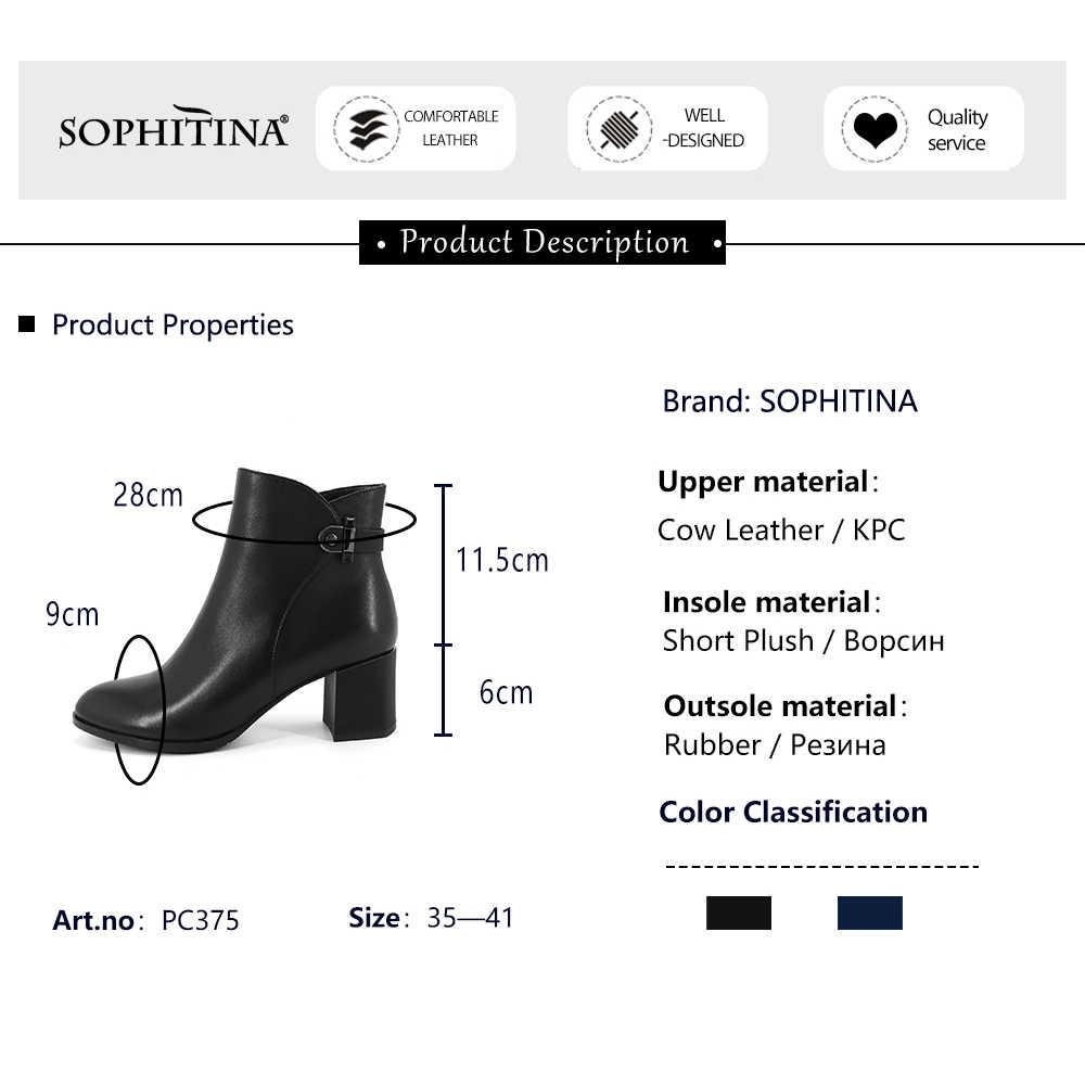 SOPHITINA moda Metal dekorasyon çizmeler rahat yuvarlak ayak kare topuk inek deri yeni ayakkabı benzersiz kadın yarım çizmeler PC375