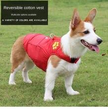Одежда для собак утолщенное двустороннее зимнее пальто средних