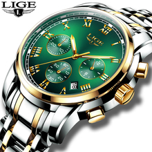 Watches Mens 2019 LIGE Top Brand Luxury Green Fashion Chronograph Male Sport Wat