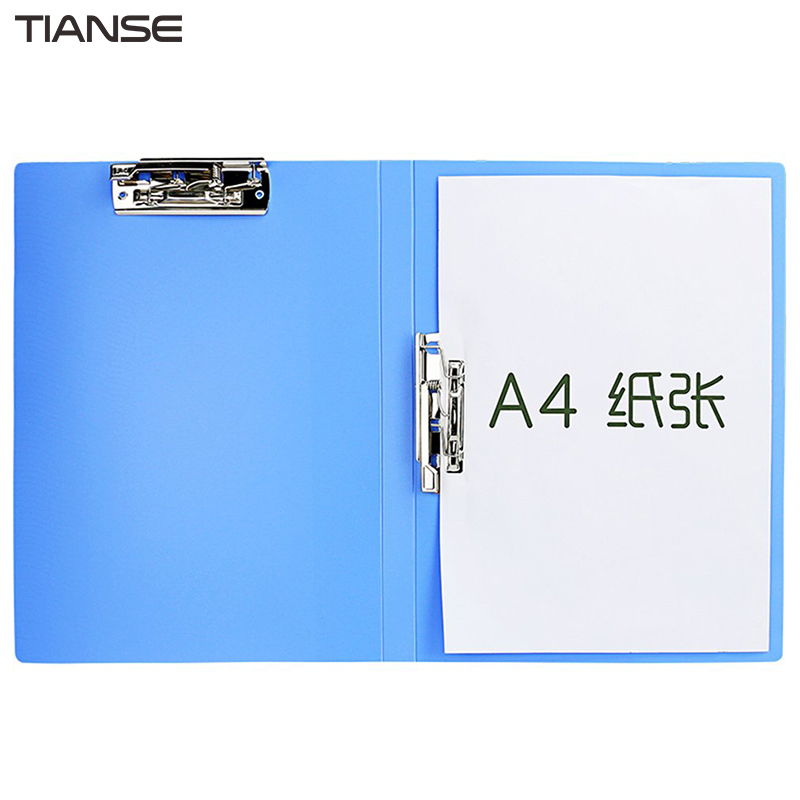 TIANSE A4 Folder Double Strong Clamp Insert File Folder Plate Clamp Paper Clip Office Supplies PP + Stainless Steel