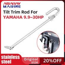 Tilt Trim Rod For Yamaha Outboard 9.9hp 15hp 30Hp Swivel Bracket Stainless Steel Shaft Fit Parsun Hidea Marien 6E0-43160-01
