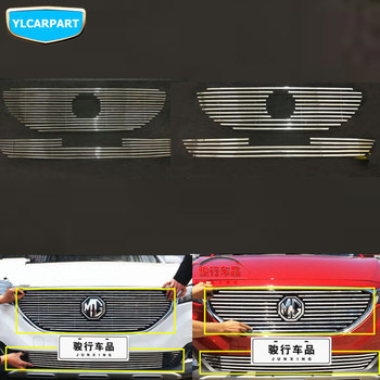 For MG ZS,Car modified middle grid