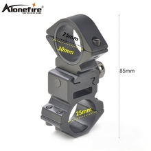 AloneFire M-13+ M50 25,4-30 мм кольца лазерный прицел рейка Базовый адаптер велосипедный светильник фонарь вспышка светильник зажим Кронштейн держатель