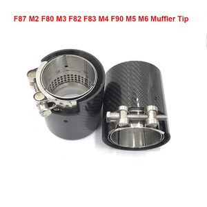 Image 1 - 1PCS Carbon Fiber Exhaut tips for BMW F87 M2 F80 M3 F82 F83 M4 Direct Fit Universal Exhaust Tip