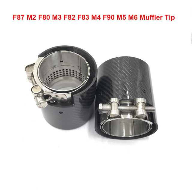 1PCS Carbon Fiber Exhaut tips for BMW F87 M2 F80 M3 F82 F83 M4 Direct Fit Universal Exhaust Tip