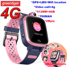 A81 4g caçoa o relógio inteligente da chamada de vídeo do smartwatch wifi gps localizador à prova d2 água relógio 2mpix camero chamada volta tempo crianças vs y95 q12.