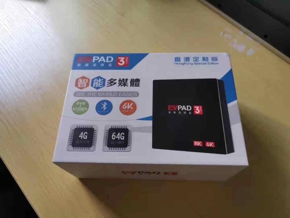 [Oryginał] iptv EVPAD 3 tv box 3 s/3 plus/3max + z bezpłatnym dostępem do kanałów telewizji dla chiński Korea japonia indie indonezja HK tajwan singapur malajski usa wielka brytania