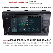 Dvd-Player Touchscreen Android Mazda 3 Mirror Link Bluetooth 2004-2009 Auto-Stereo 7inch