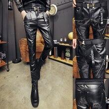 Новые модные мужские брюки из искусственной кожи на осень и зиму
