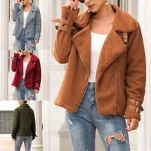 Fashion Cool  Jacket New Autumn And Winter Coat Motorcycle Fur Plush x