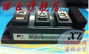 2MBI75P-140 genuine. Power IGBT module , spot--XZQJD