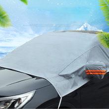 Лобовое стекло автомобиля снежный щит Зимний Козырек защита