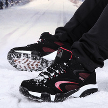 Unisex Winter Keep Warm Sneakers Men Women Snow Boots Waterproof Couple Outdoor Fur Plush Outdoor