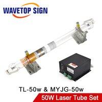 Wavetopsign tongli co2 레이저 튜브 50 w 길이 800mm dia.50mm + 전원 공급 장치 myjg 50 w co2 레이저 조각 및 절단기