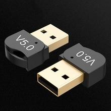 USB 5,0 adaptador Bluetooth receptor de Audio bluetooth de transmisión inalámbrica adaptador USB para ordenador PC y portátil