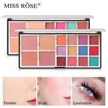 Facial Makeup Palette Eyeshadow+2 Colors Blushe+2 Powder Eyeshadow Highlighter Glitter Blusher Contour Pallete 12