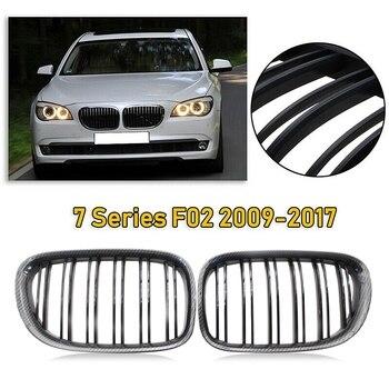 2x preto brilhante fibra de carbono grade dianteira rim dupla linha capa grills para-bmw f02 f01 730 740 750 760 745li 2009-2017