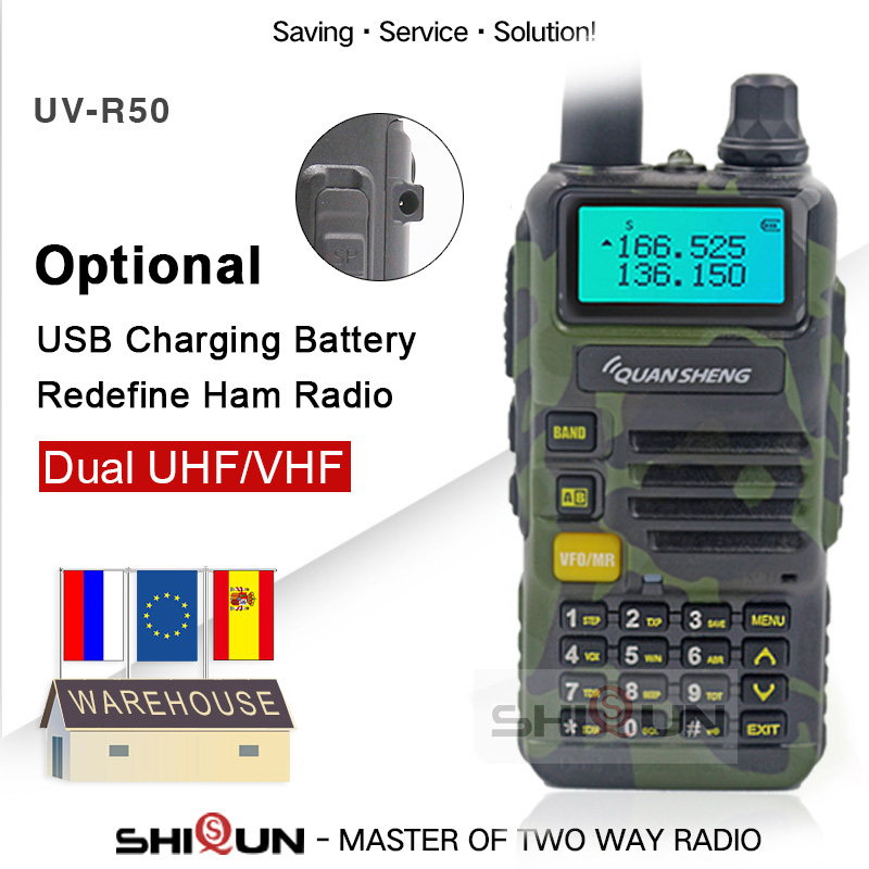 Upgrade 5W Quansheng UV-R50-2 Mobile Walkie Talkie Vhf Uhf Dual Band Radio Camouflage UV-R50-1 UV R50 Series Uv-5r Tg-uv2 UVR50