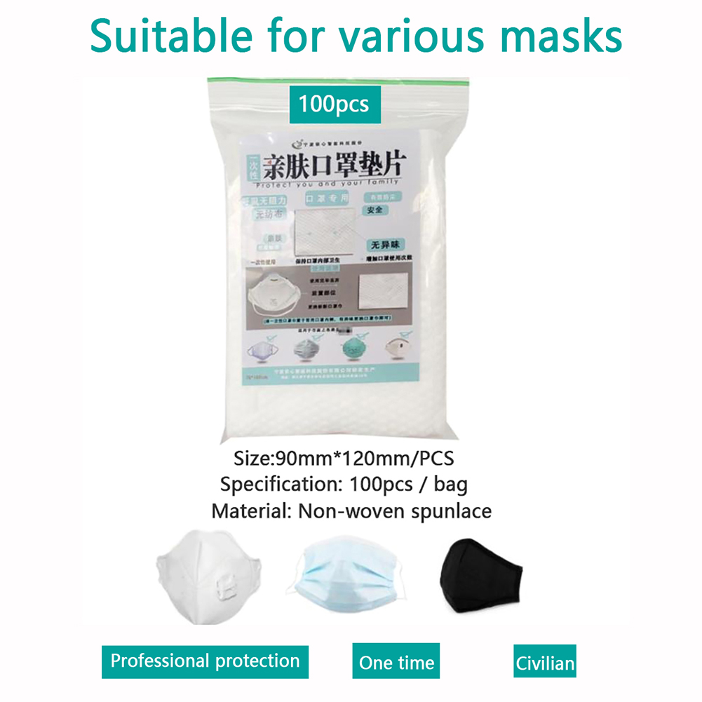 100Pcs / Multiple Batch Of PM2.5 N95 Disposable Mask Gasket Activated Carbon Filter Protection Filter For Mask Dust Mask