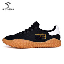 FlyKnit Men's Casual Shoes 2020 Hot Sale Fashion Breathable Mesh Shoes Male Lace up Outdoor Shoe Trainers Zapatos Hombre Sapatos(China)