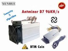 BTM Miner Antminer B7 96KH/s 528W Mit BITMAIN 1600W NETZTEIL Asic Tensority Miner Bergwerk BTM besser als Antminer S9