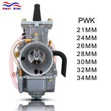 Для PWK 21 24 26 28 30 32 34 для Keihin PWK мотоциклетный карбюратор Carburador с мощной струей для гонок Moto 50cc-250cc