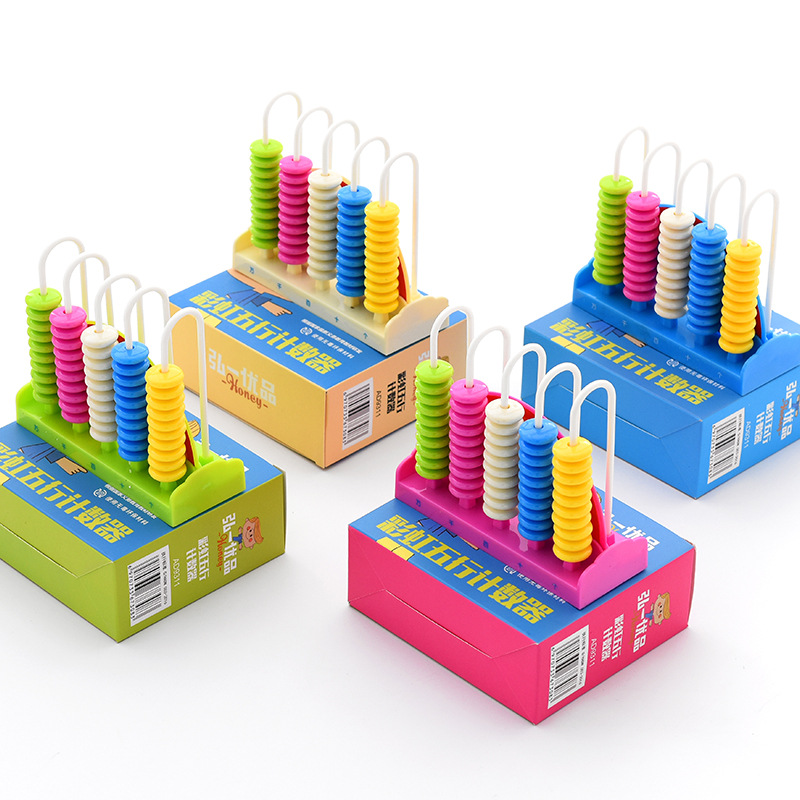 Children Mathematics Counter Beads Toy Kindergarten Arithmetic Teaching Aids Educational Young STUDENT'S Arithmetic Abacus