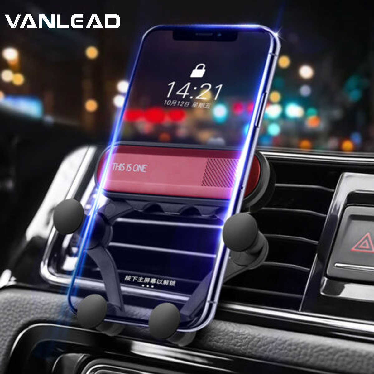 Universal Car Phone Holder Gravity Mobile Phone Mounting Bracket 360 Degree Rotation Bracket Socket Clip  For Huawei Iphone Plus