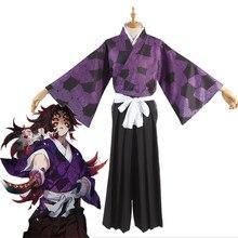 Убийца демона: Kimetsu No Yaiba Kokushibou Tsugikuni Michikatsu униформа косплей костюм