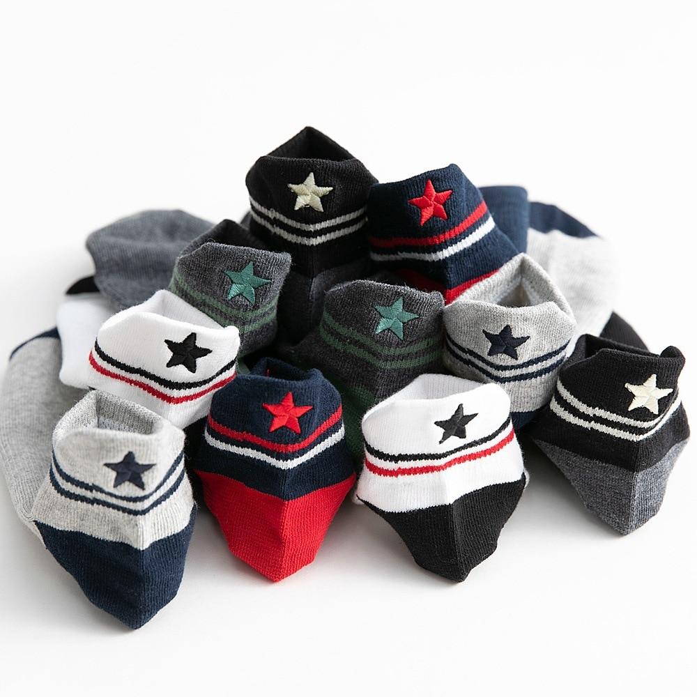 Men's Boat Socks Spring And Summer New Embroidered Combed Cotton Socks Pentagram Sports Korean Casual Men's Socks