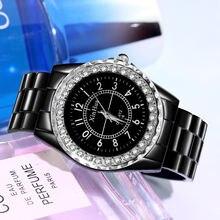 Часы наручные женские кварцевые с бриллиантами чёрные в стиле