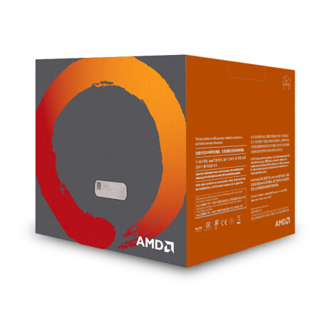 AMD Ryzen 5 2600X R5 2600X 3.6 GHz Six Core Twelve Thread CPU Processor L3=16M 95W YD260XBCM6IAF Socket AM4 New and with fan