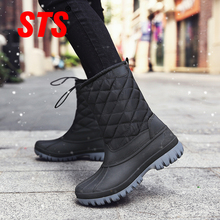 STS Women Ski Boots Plus Velvet Keep Warm Cotton Shoes Light Waterproof Non-slip Outdoor Casual Big Size 36-42