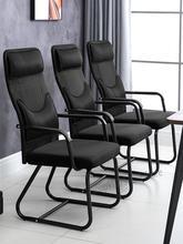 Компьютерное кресло бытовой встречи офисное кресло для отдыха простая лук обучения персонала стул маджонг стул заднем сиденье стула