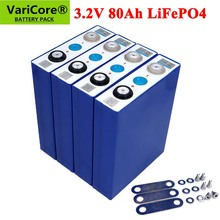 4-32pcs 3.2V 80Ah Battery LiFePO4 Lithium phospha Large capacity 12V 24V 48V 80000mAh Motorcycle Electric Car motor batteries