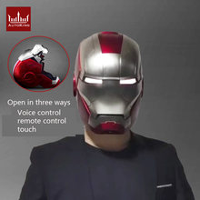 free shipping IN STOCK AutoKing 1/1 MK5 Helmet Remote & Voice Control Cosplay Prop for Fans Gift