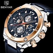BENYAR Brand Luxury Men Watch Leather Quartz Clock Fashion Chronograph Wristwatch Male Sport Military  Relogio Masculino